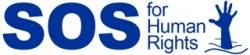 sos-schriftzug-mit-logo_blau-auf-weiss_web